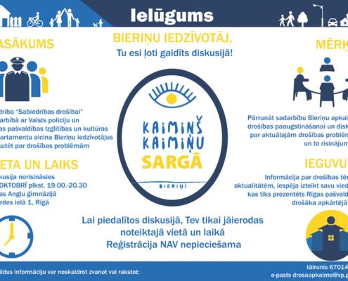 """29.oktobrī no plkst. 19.00.līdz 20.30 Rīgas Angļu ģimnāzijā Zvārdes ielā 1 notiks diskusija """"Kaimiņš kaimiņu sargā"""""""
