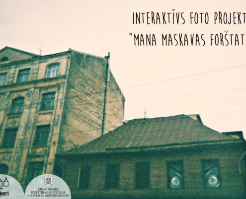 """Aicina pieteikt dalību interaktīvā foto projektā """"Mana Maskavas forštate"""""""