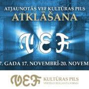 17.-20.novembrī ar plašu pasākumu klāstu tiks atzīmēta atjaunotās VEF kultūras pils atklāšana