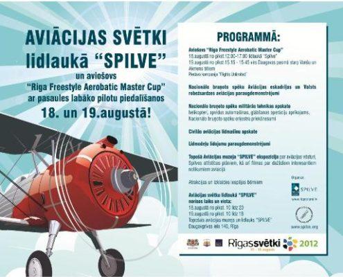 """Aviācijas svētki lidlaukā """"Spilve""""!"""