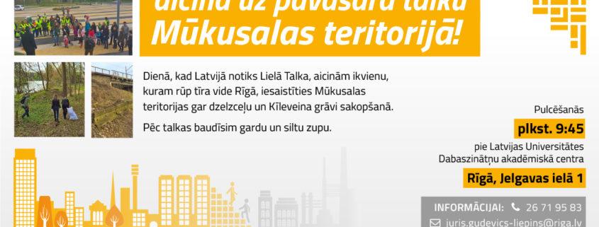 Rīgas domes Pilsētas attīstības departaments aicina uz pavasara talku Mūkusalā