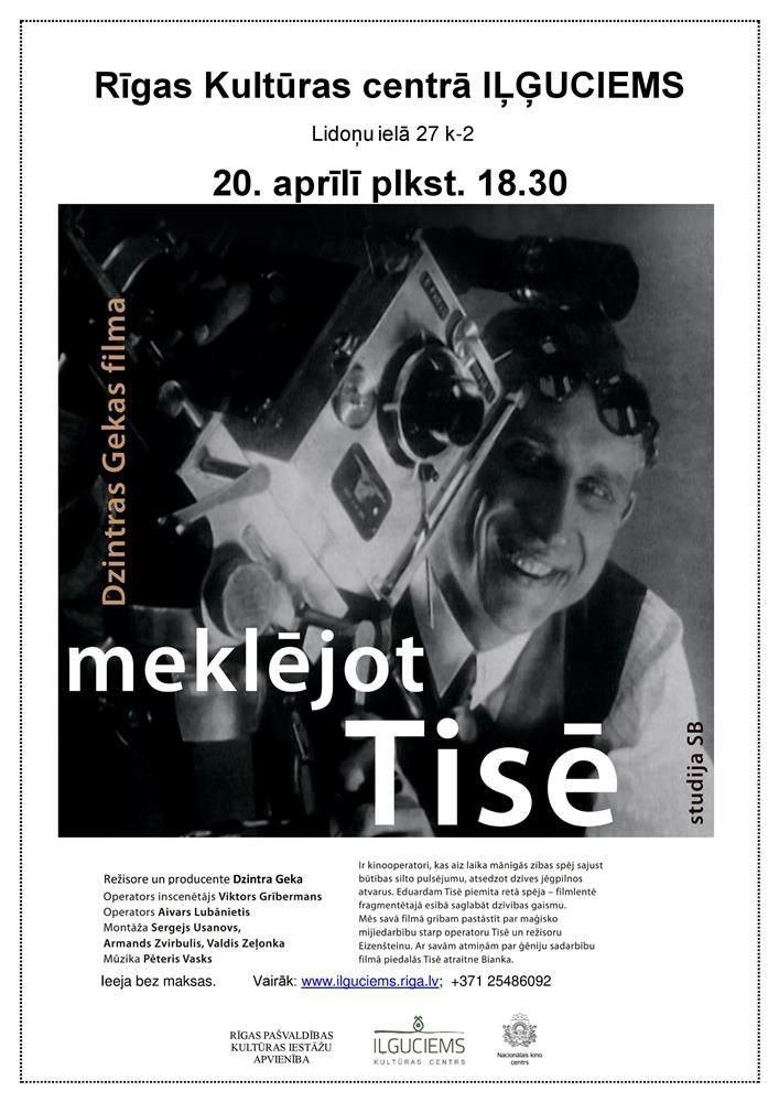 Piektdien, 20. aprīlī plkst. 18.30 Kultūras centrs IĻĢUCIEMS aicina uz bezmaksas kino seansu - tiks demonstrēta Dzintras Gekas filma