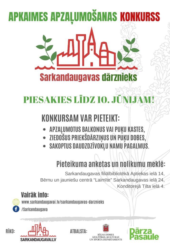 Sarkandaugavas konkursa plakāts