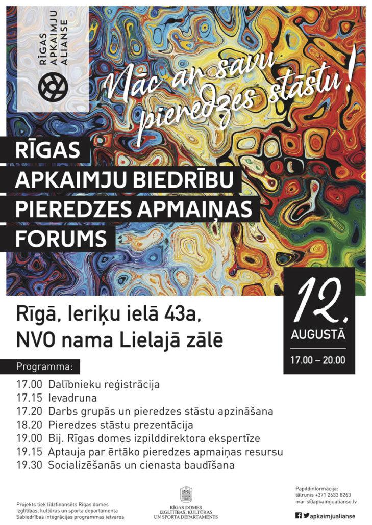 Rīgas Apkaimju alianse aicina Rīgas apkaimju biedrības uz pieredzes apmaiņas forumu