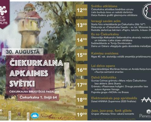 Ciekurkalna_apkaimes_svetki_30.08.2020_afisha_A3_demo2