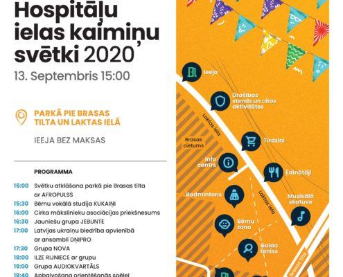 Plakats Hospitalu ielas svetki