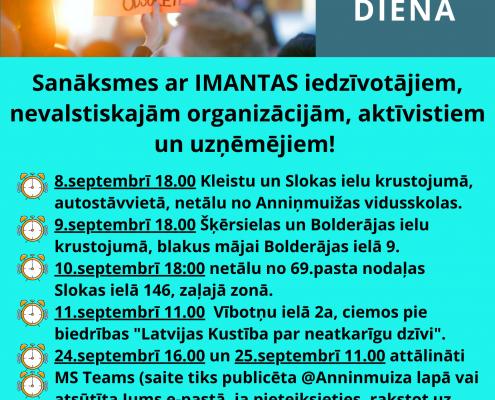 plakats Imantas sadarbibas tikls